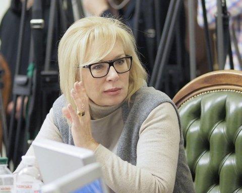 Український омбудсмен втратила свідомість у прямому ефірі: все потрапило на відео