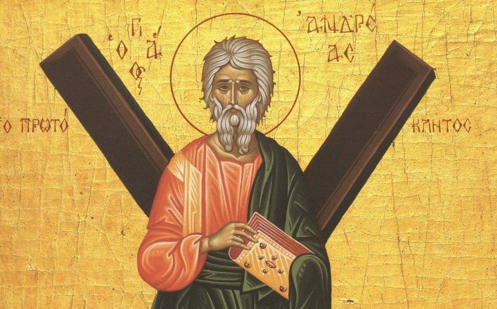 День Андрія Первозванного: що не можна робити 13 грудня