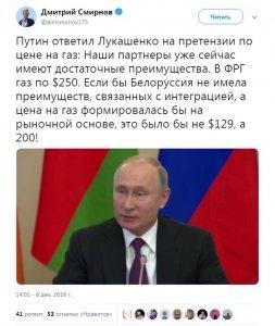 Путин и Лукашенко устроили публичный спор: опубликовано видео