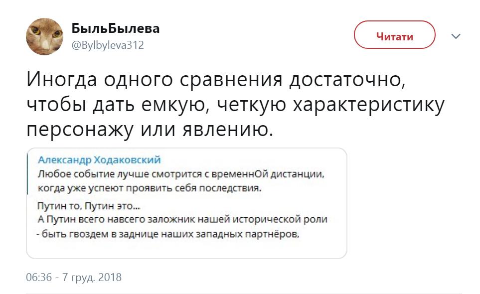 Экс-главарь «ДНР» нашел странные слова для Путина