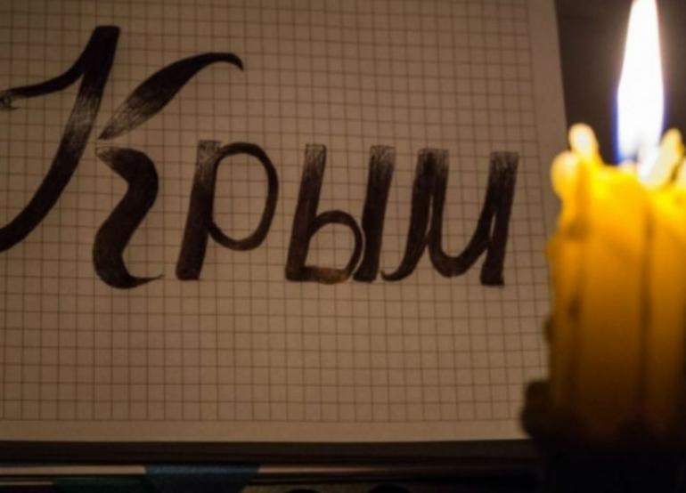 Мешканці Криму залишились без світла: окупантам байдуже
