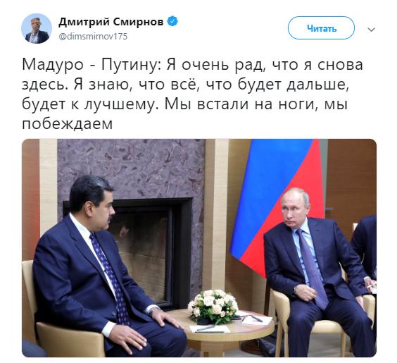 Встали з колін: в мережі висміяли фото Путіна з відомим диктатором