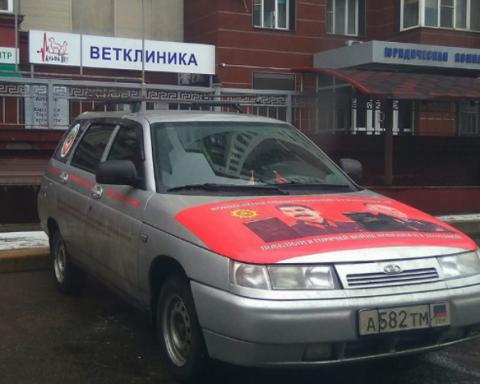 Откуда они повылазили? Появились грустные фото из Донецка