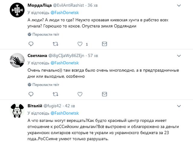 """Мережу шокували фото того, до чого """"ДНР"""" і Росія довели Донецьк"""