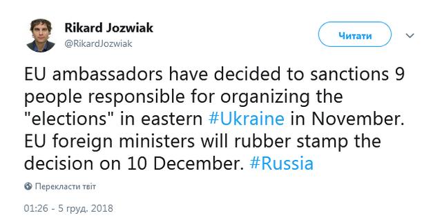 """ЄС схвалив новий пакет санкцій проти організаторів """"виборів"""" на окупованому Донбасі"""
