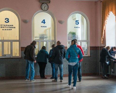 Збої в Укрзалізниці: що відбувається та як вирішується проблема