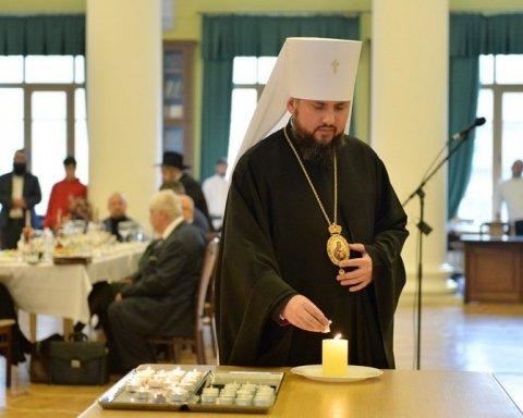 Томос: Епіфаній розповів, що може розділити українську церкву