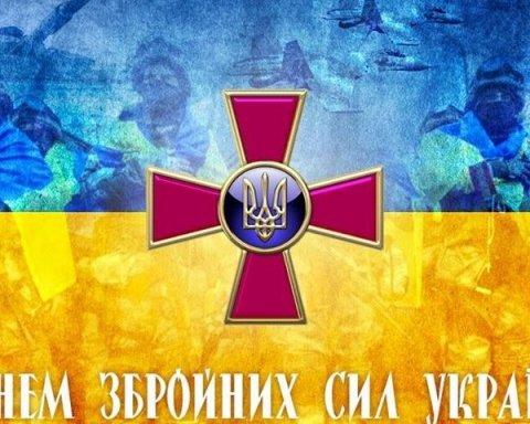День Збройних сил України: красиві привітання та листівки