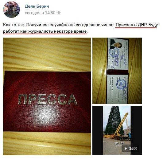 """На Донбас повернувся скандальний найманець """"ДНР"""": опубліковано фото"""