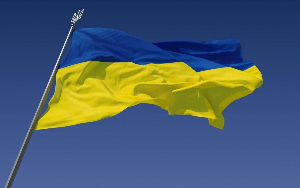 Вступление Украины в ЕС: названо дату и условия