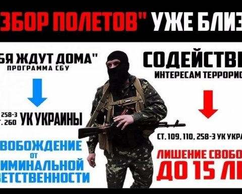 Пропагандисты «ДНР» украли украинские листовки и опозорились: опубликованы фото