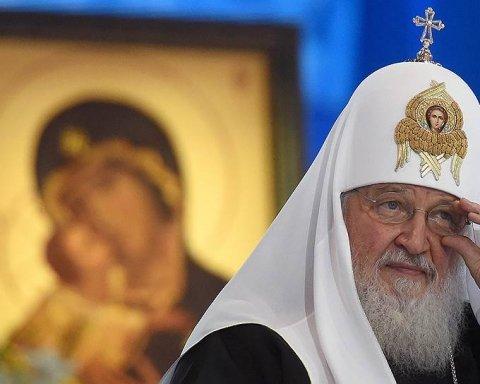 Томос для Украины: Московскому патриархату дали интересный совет