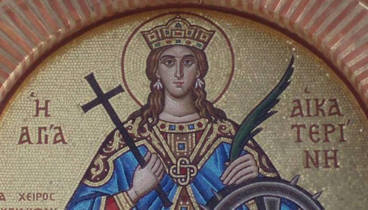 День Катерини: що не можна робити 7 грудня