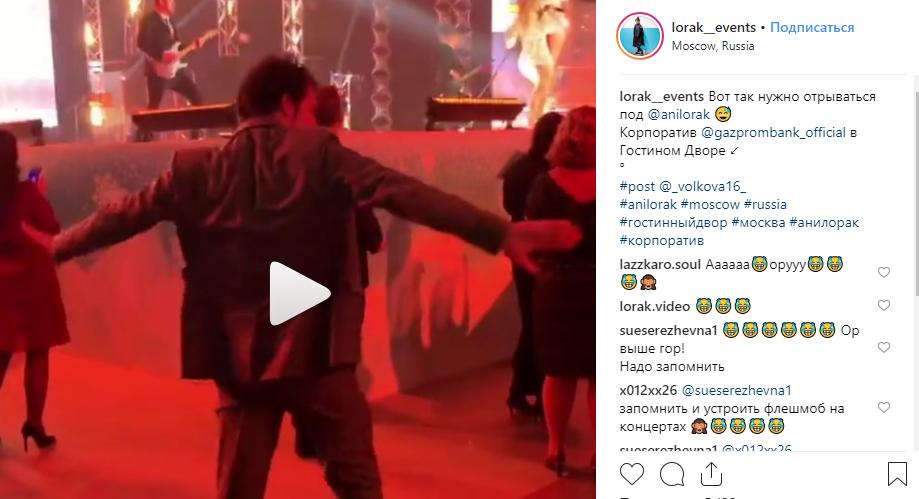 Мережі підірвало відео виступу Ані Лорак на корпоративі Газпрому
