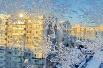 В Украину идут морозы: синоптик дала свежий прогноз погоды