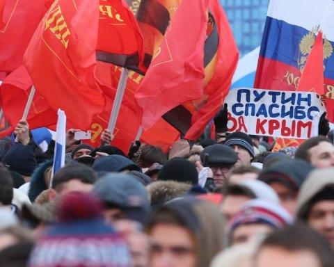 Россия — детский сад: в РФ интересно сравнили себя и украинцев