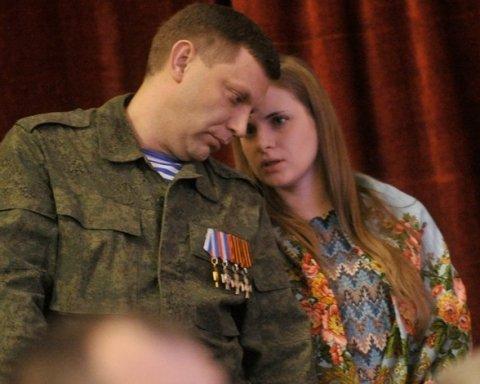 У Донецьку з'явилися нові чутки про вдову Захарченка