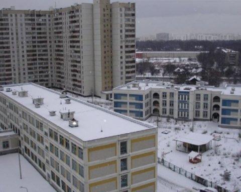 Вооруженное нападение на школу в Москве: чем закончилось ЧП