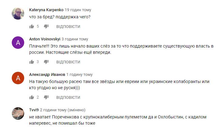 Росія передала групі KAZKA нагороду і дивний кліп-підтримку: мережі киплять