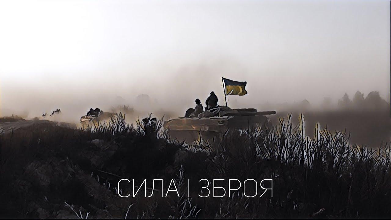 """Kozak System та прикарпатські """"Едельвейси"""" презентували пісню до Дня Сухопутних військ України (відео)"""