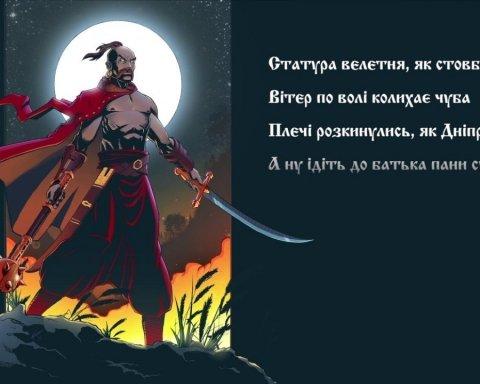 Українським воїнам присвятили зворушливу пісню: опубліковано відео