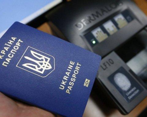 Хотів отримати український паспорт: СБУ затримала члена партії Путіна