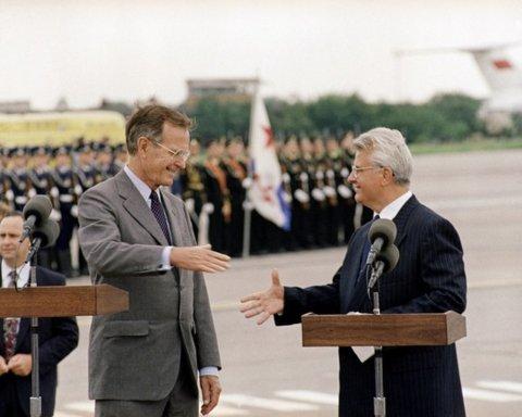 Смерть Джорджа Буша-старшого: опубліковано чуттєве відео про 41-го президента США