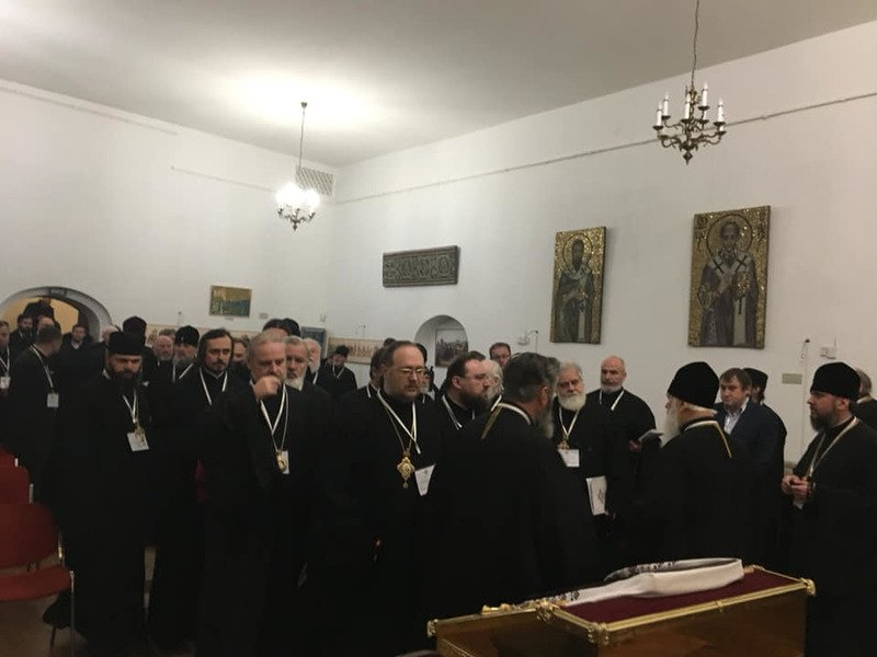 В Україні офіційно розпочався Об'єднавчий собор