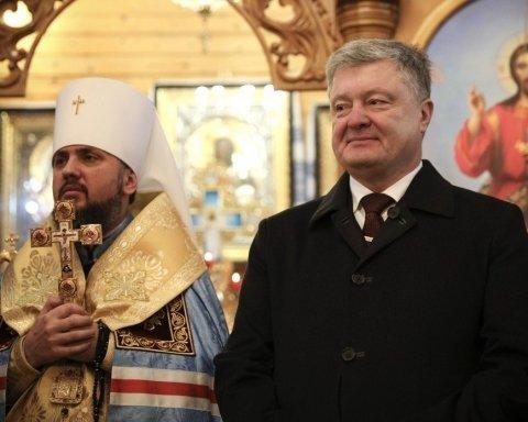 На фото с Порошенко и Епифанием попал известный криминальный авторитет: в сети возмущение