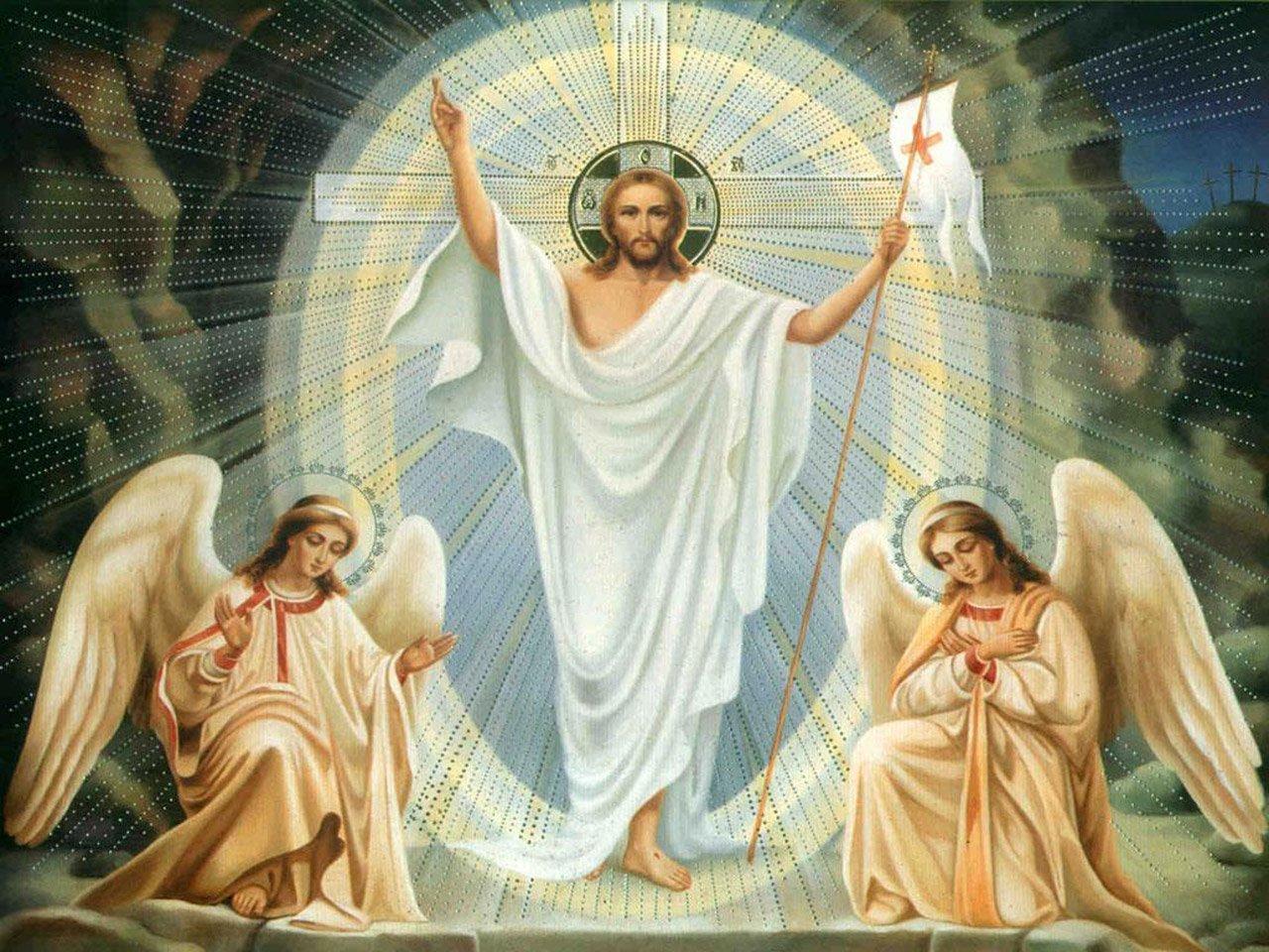 Открытка иисус христос, сторона