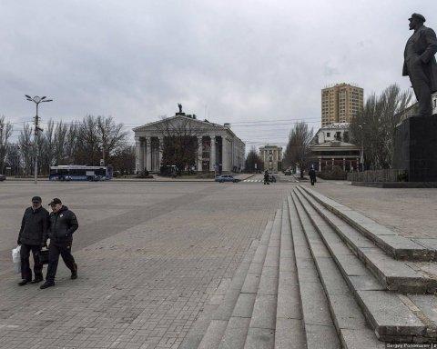 Появились интересные данные о зарплатах в Донецке: опубликованы фото