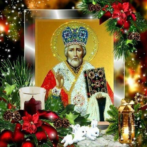 Картинки по запросу з днем святого миколая