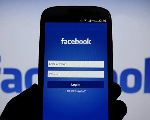 В Facebook произошел масштабный сбой: что происходит