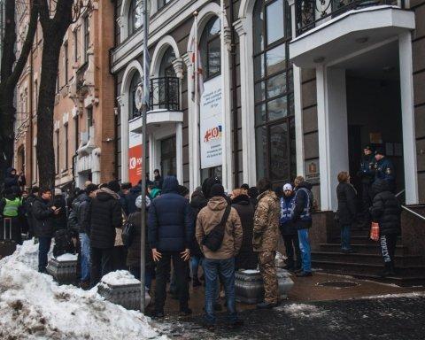 У центрі Києва почалася акція протесту через затримання українців у Грузії