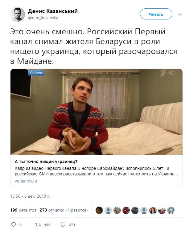 Россияне опозорились новой ложью об Украине