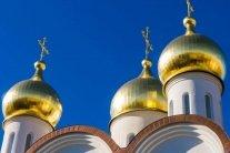Названо точну дату отримання Україною томосу