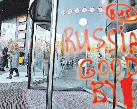 Российское пропагандистское СМИ опозорилось заявлением о новых «ужасах» в Украине