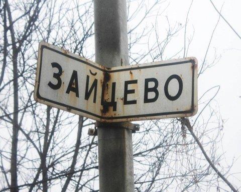 Боевики «ДНР» снова опозорились с «наступлением Украины»: появилось видео
