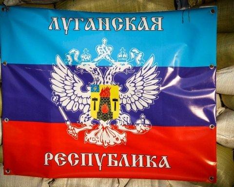 """Бойовики """"ЛНР"""" розповіли про """"групу американських найманців"""" на Донбасі: у мережі посміялись"""