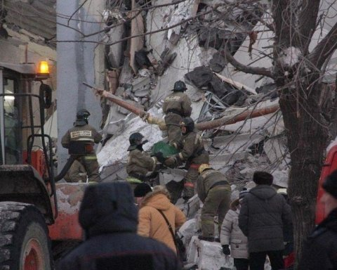 Взрыв в Магнитогорске: появились тревожные данные о гражданке Украины