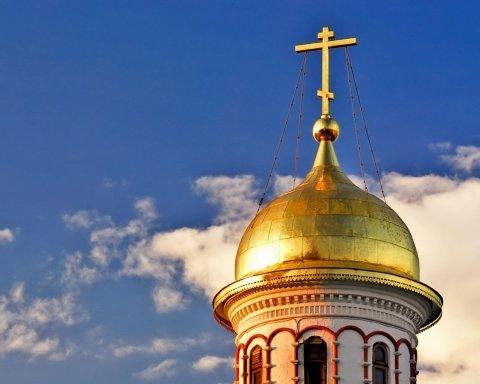 Названо остаточну дату отримання Україною томосу про автокефалію
