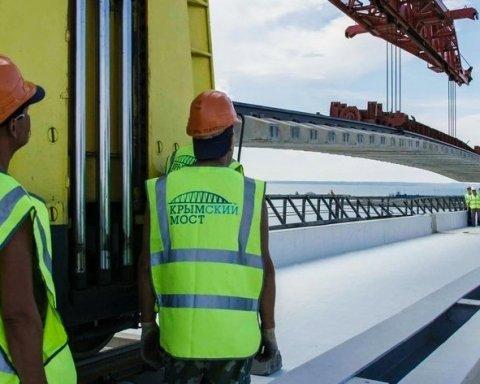 В сети показали, почему Крымский мост долго не простоит: фото