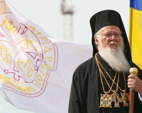 Томос для України: Варфоломію надходять погрози з Москви