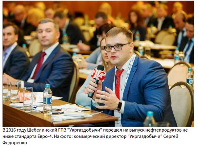 Оператори корупційних схем на паливному ринку України: Сергій Куюн і його «Консалтингова група «А-95»