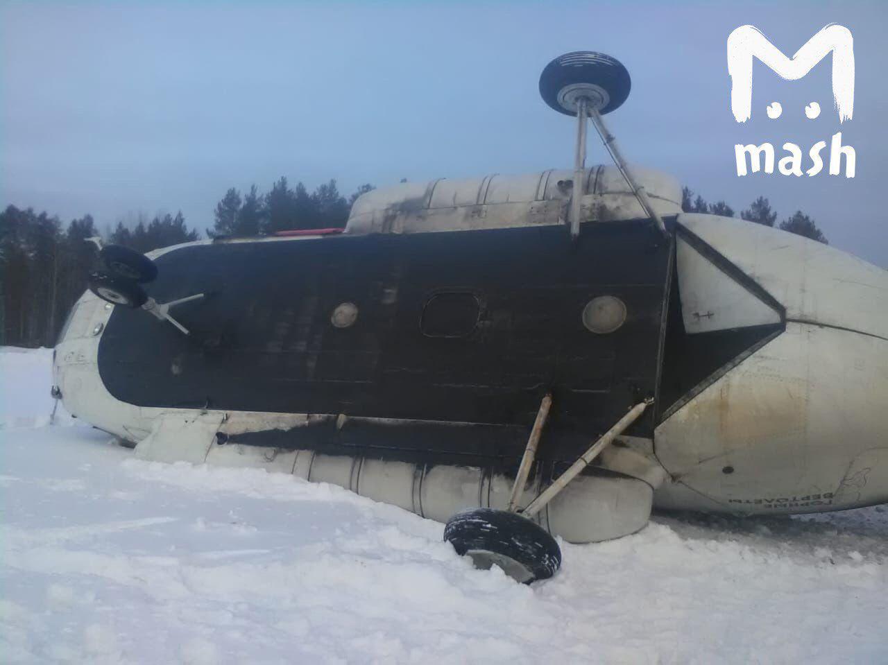 В России случилось серьезное ЧП с вертолетом, есть пострадавшие: первые подробности и фото