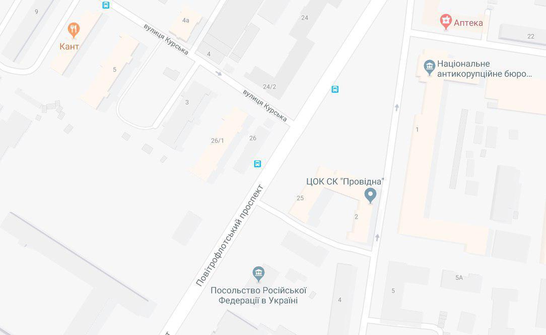 У Києві вулицю біля посольства РФ перейменували на честь генерала ЗСУ