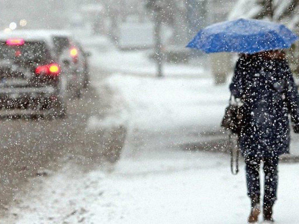 Погода не очень: синоптик дала прогноз для Украины на выходные