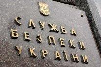 СБУ розкрила сценарій великого вторгнення Росії до України