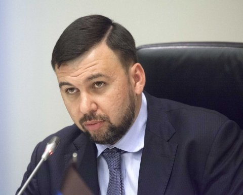 Главарь «ДНР» попал в громкий скандал из-за жены: интересные подробности и фото