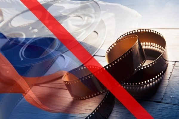Еще одна область Украины запретила песни и фильмы из России